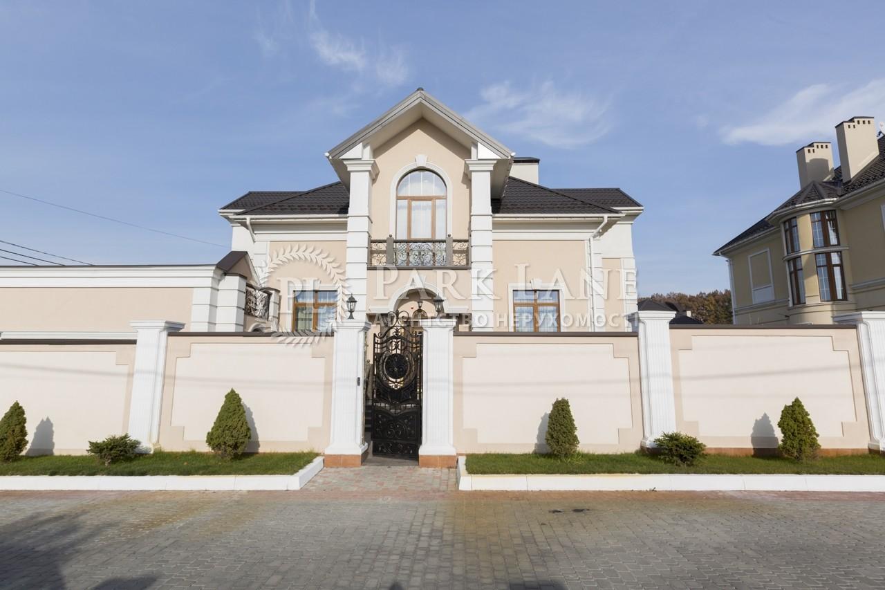 Дом I-27298, Крюковщина - Фото 70
