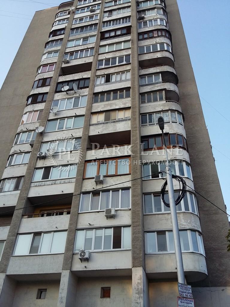 Офіс, Дарницький бул., Київ, Z-796062 - Фото 4