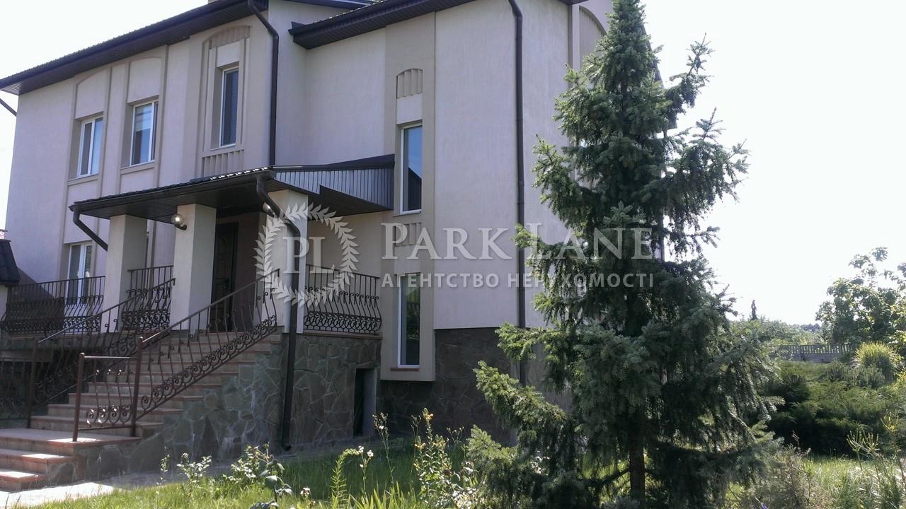 Дом Большая Солтановка, Z-1779822 - Фото 2