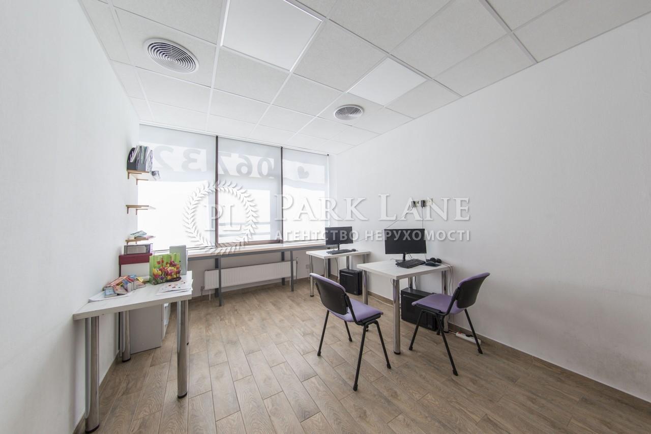 Офис, Z-166776, Ахматовой, Киев - Фото 11