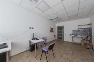 Офис, Z-166776, Ахматовой, Киев - Фото 12