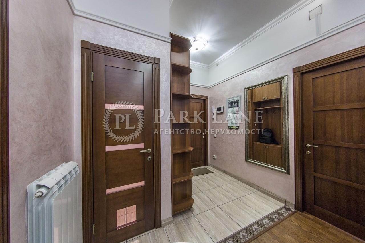 Квартира ул. Толстого Льва, 8, Киев, R-7904 - Фото 24