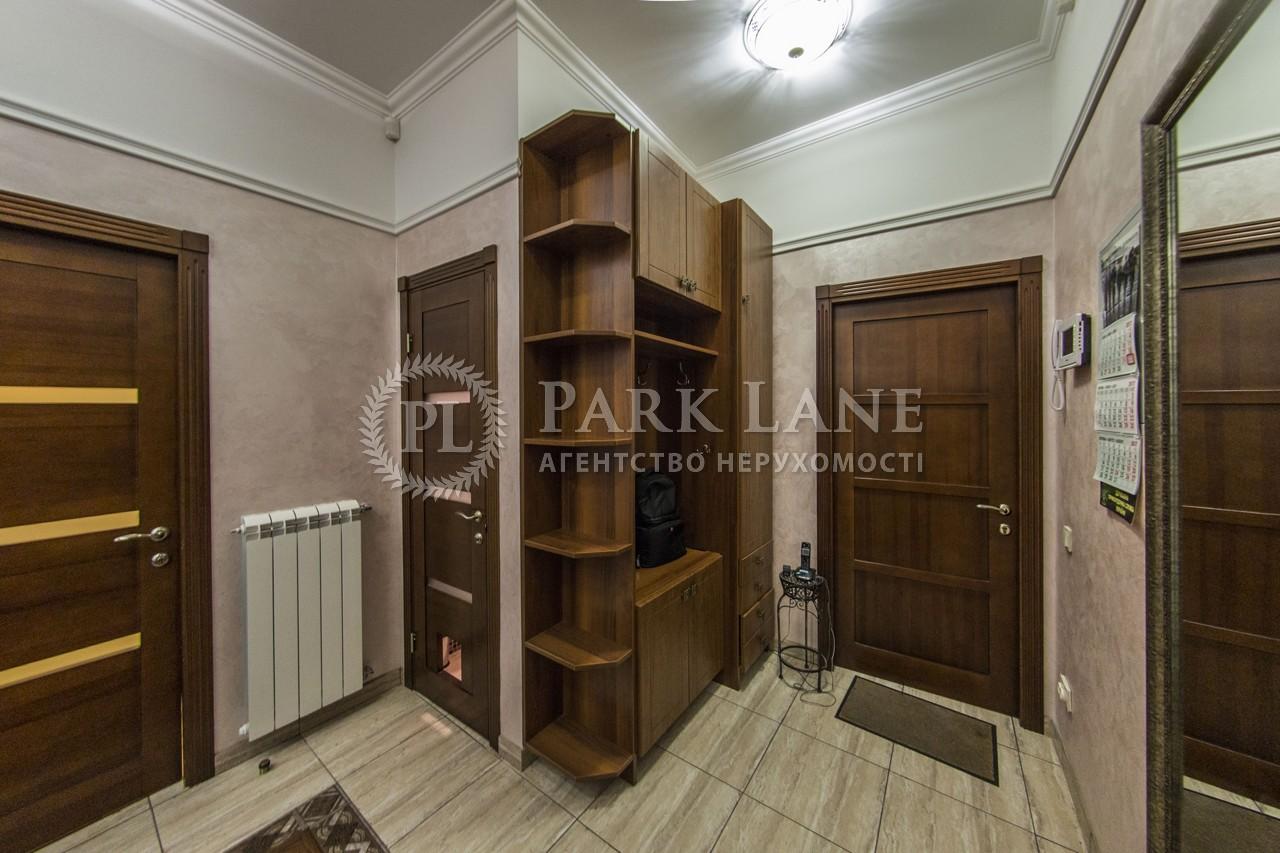 Квартира ул. Толстого Льва, 8, Киев, R-7904 - Фото 25