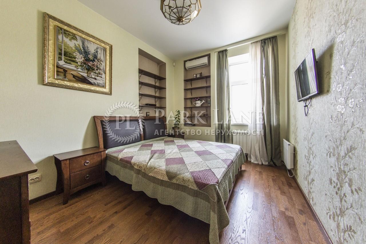 Квартира ул. Толстого Льва, 8, Киев, R-7904 - Фото 8