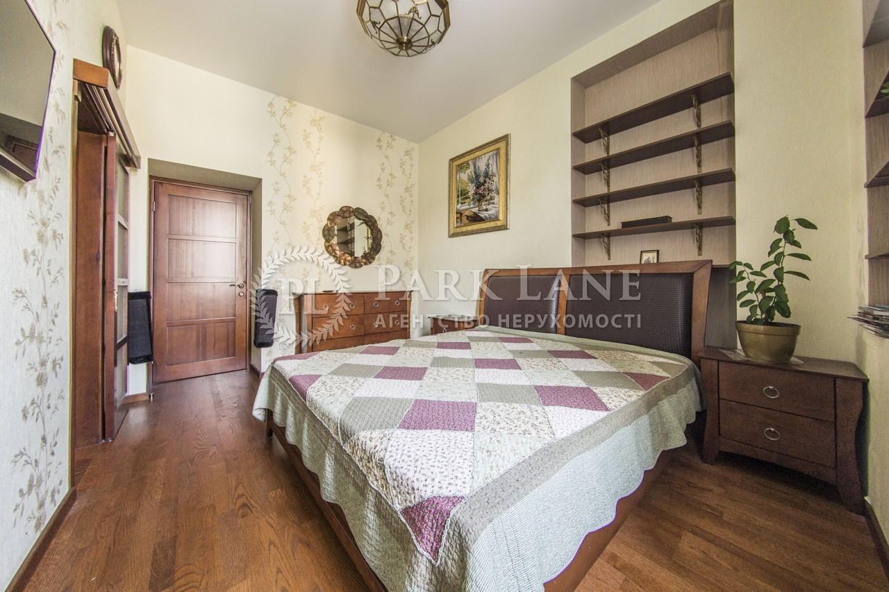Квартира ул. Толстого Льва, 8, Киев, R-7904 - Фото 9