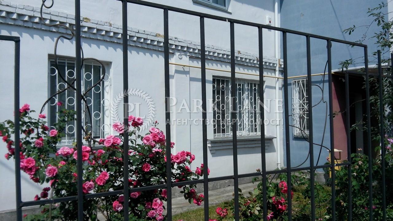 Будинок вул. Єсеніна Сергія, Бровари, J-24343 - Фото 31