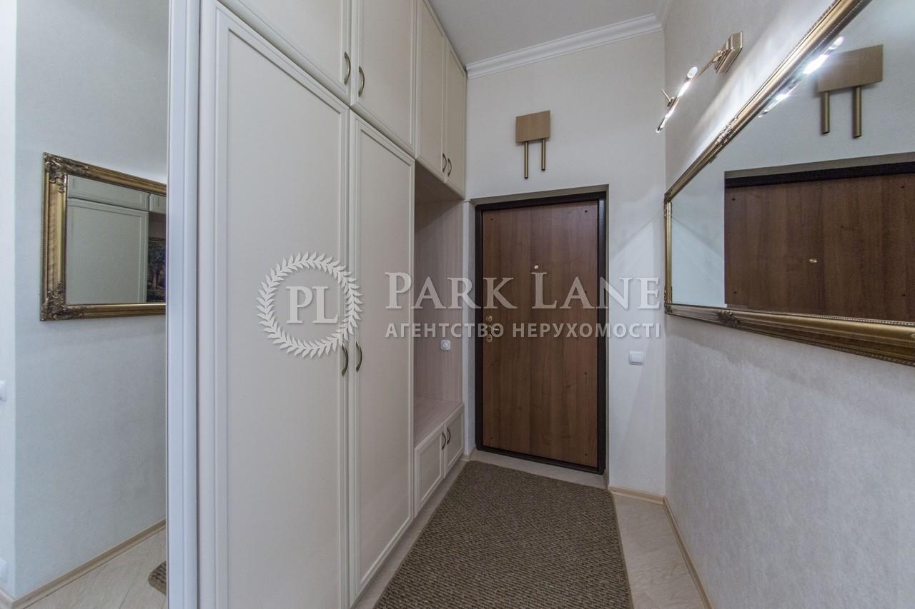 Квартира ул. Коновальца Евгения (Щорса), 32б, Киев, A-84378 - Фото 25