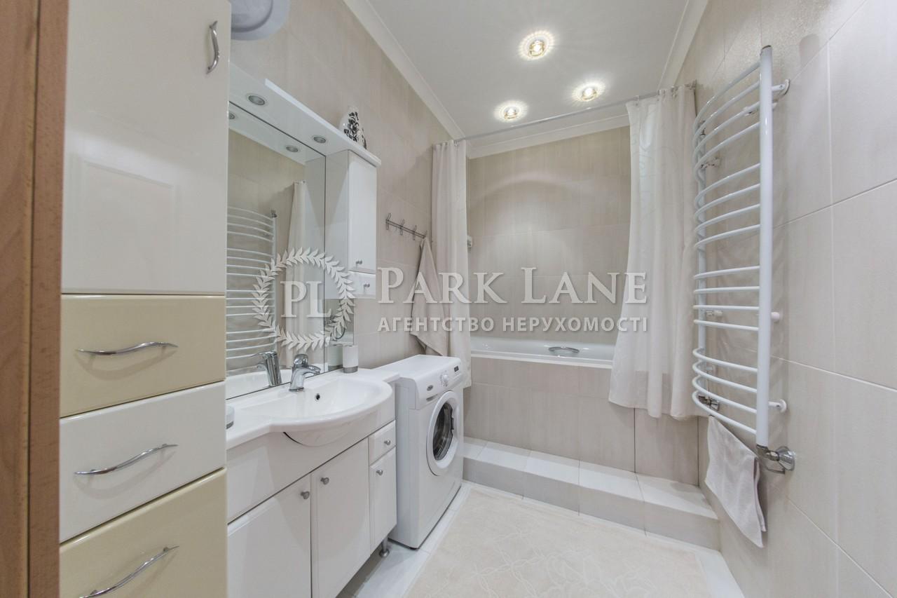 Квартира ул. Коновальца Евгения (Щорса), 32б, Киев, A-84378 - Фото 17