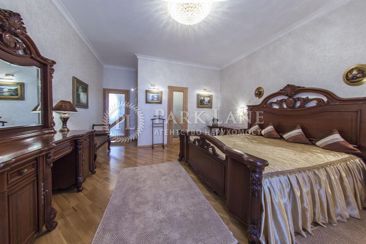 Квартира вул. Коновальця Євгена (Щорса), 32б, Київ, A-84378 - Фото 10