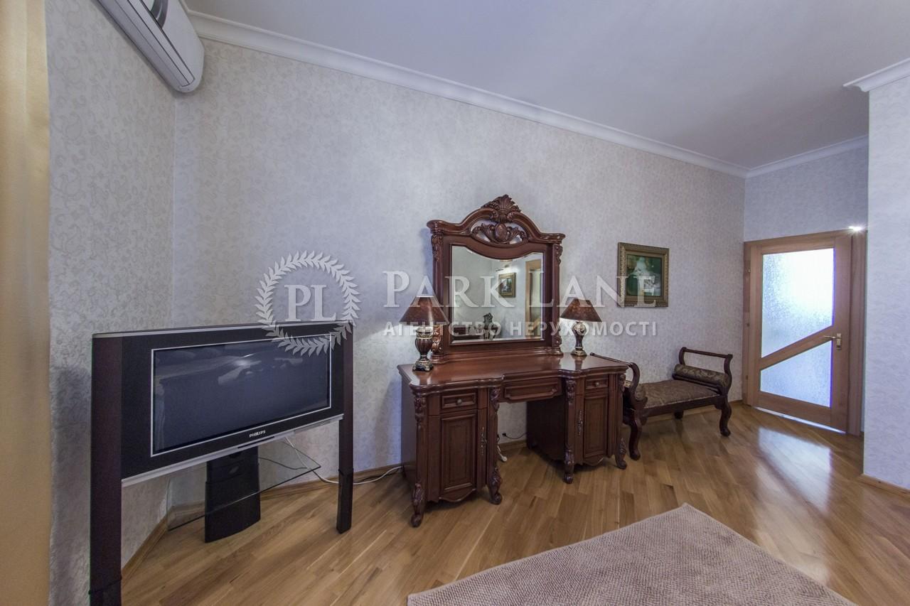 Квартира вул. Коновальця Євгена (Щорса), 32б, Київ, A-84378 - Фото 12