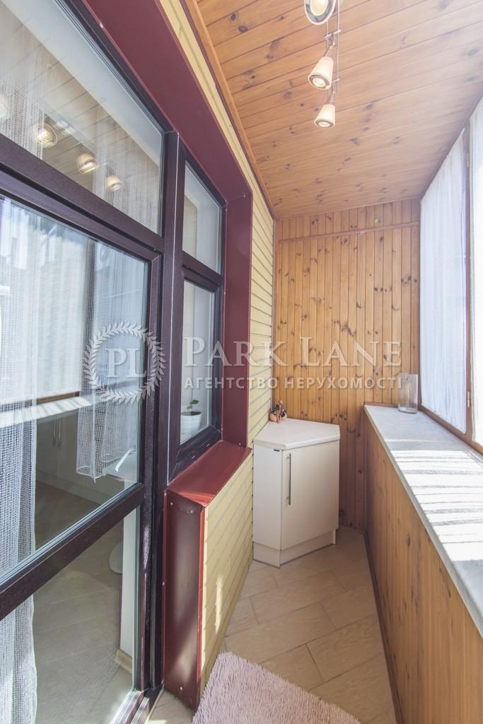Квартира ул. Коновальца Евгения (Щорса), 32б, Киев, A-84378 - Фото 19