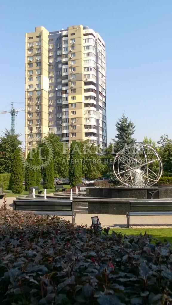 Квартира ул. Старонаводницкая, 4, Киев, X-32309 - Фото 1