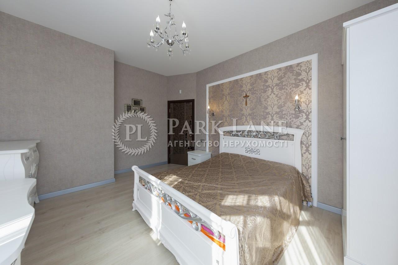 Квартира ул. Кудряшова, 20б, Киев, Z-451794 - Фото 7