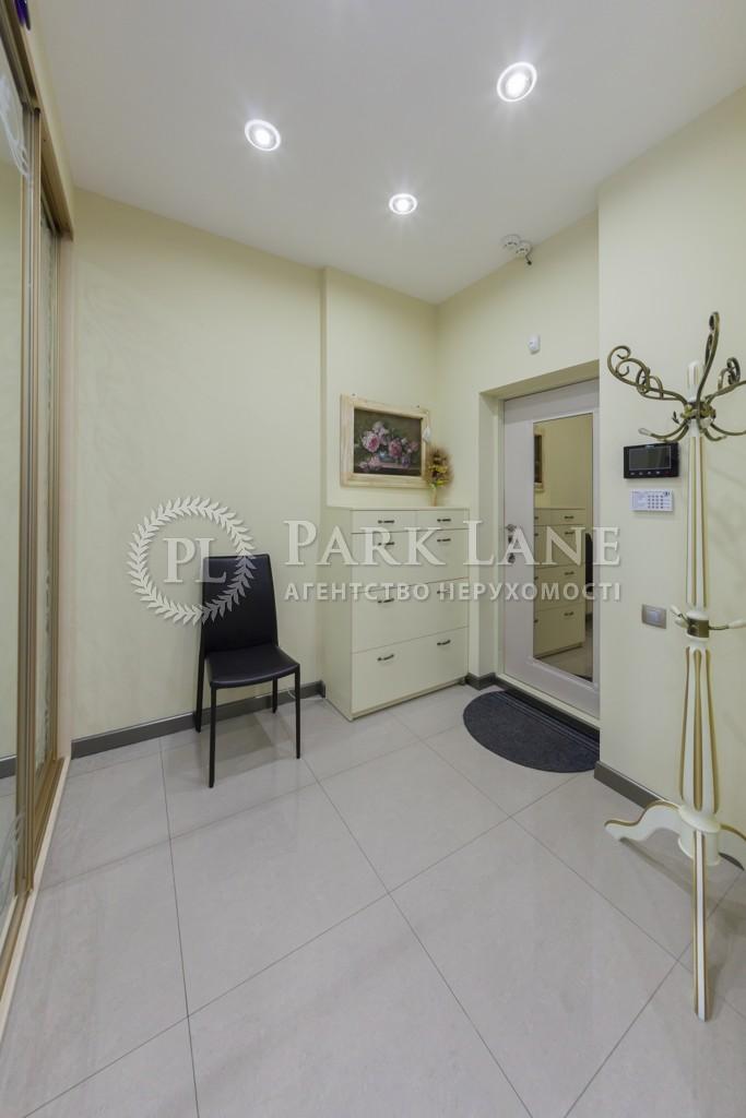 Квартира ул. Кудряшова, 20б, Киев, Z-451794 - Фото 13