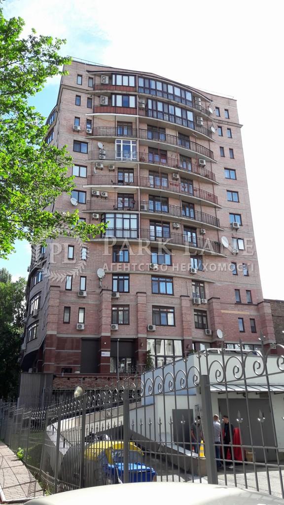 Квартира ул. Тургеневская, 28а/30а, Киев, J-23753 - Фото 1