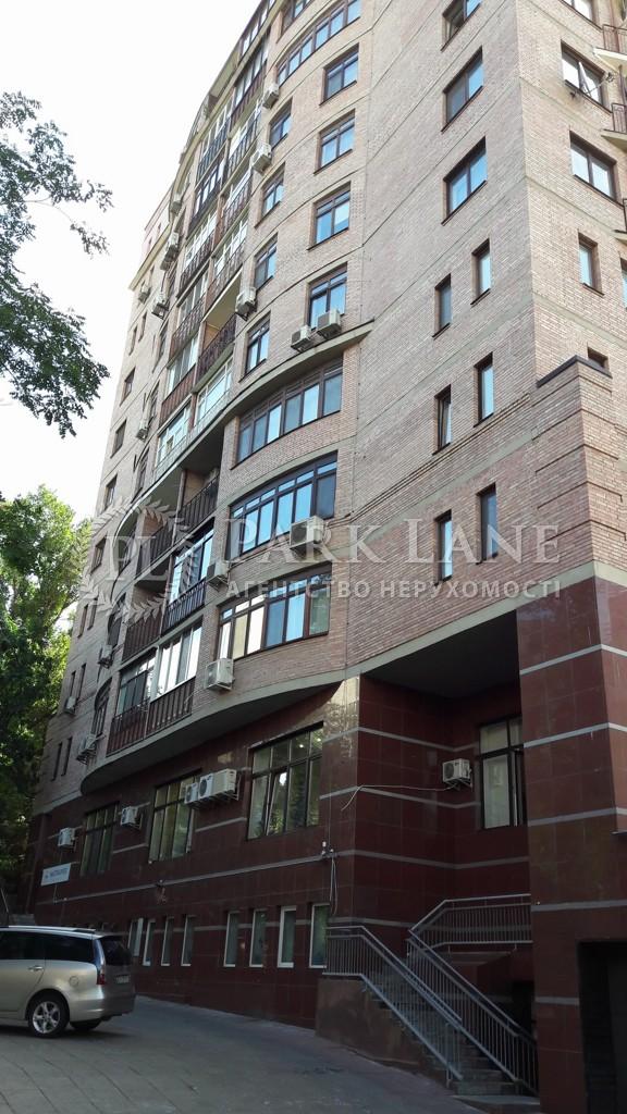 Квартира ул. Тургеневская, 28а/30а, Киев, J-23753 - Фото 4