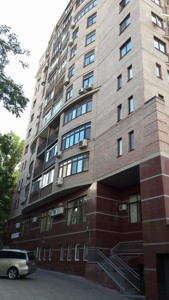 Квартира B-69809, Тургеневская, 28а/30а, Киев - Фото 2