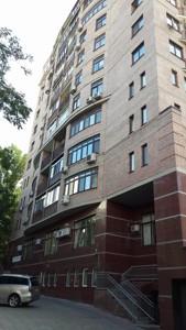 Квартира C-84214, Тургеневская, 28а-30а, Киев - Фото 2