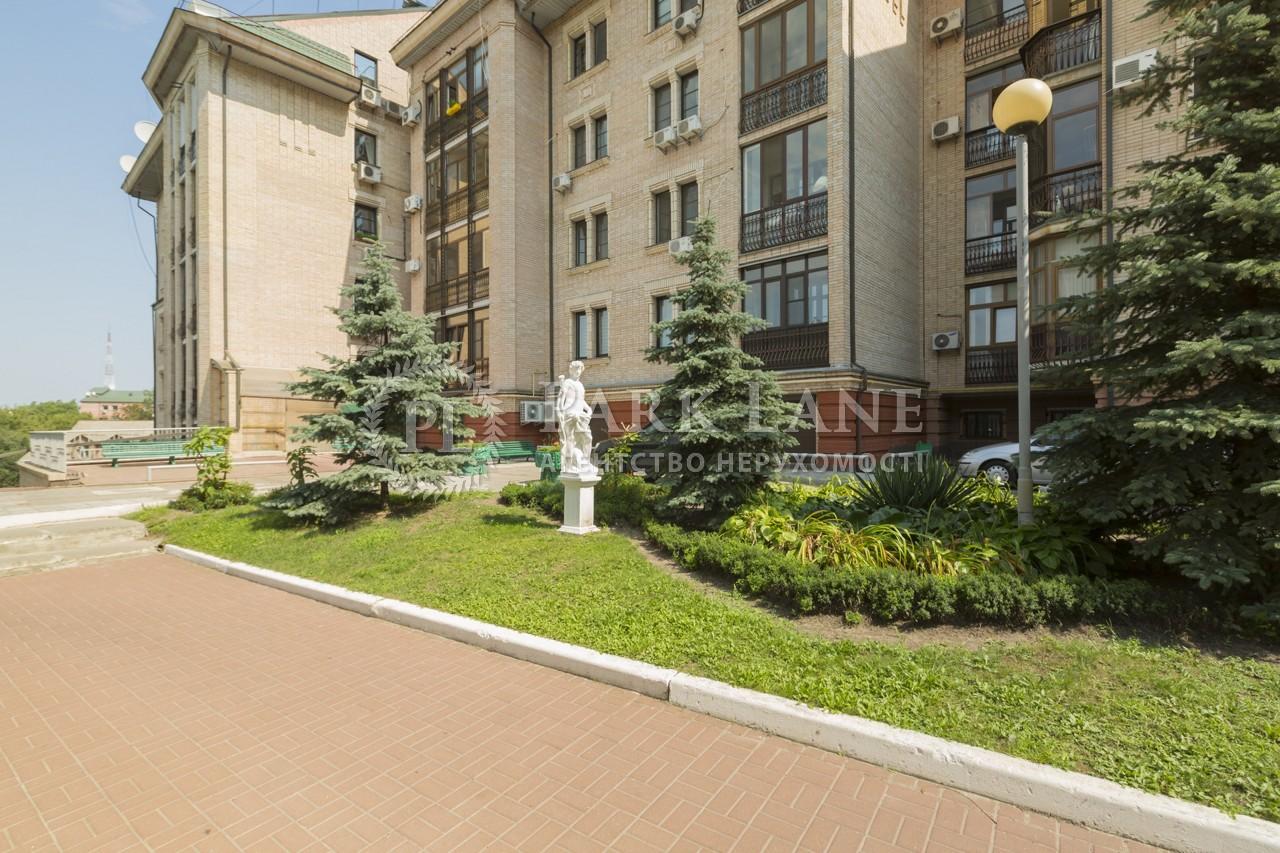 Квартира Бехтеревский пер., 14, Киев, B-99307 - Фото 4