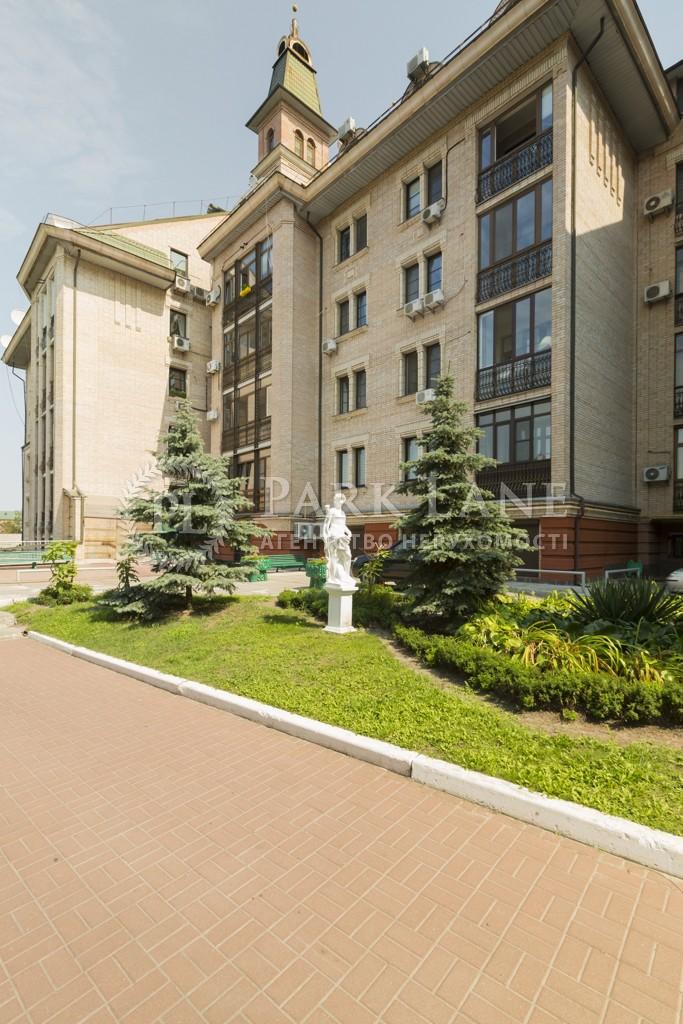 Квартира Бехтеревский пер., 14, Киев, B-98695 - Фото 4