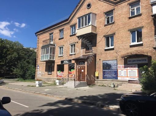 Магазин, Щербаківського Данила (Щербакова), Київ, B-95444 - Фото