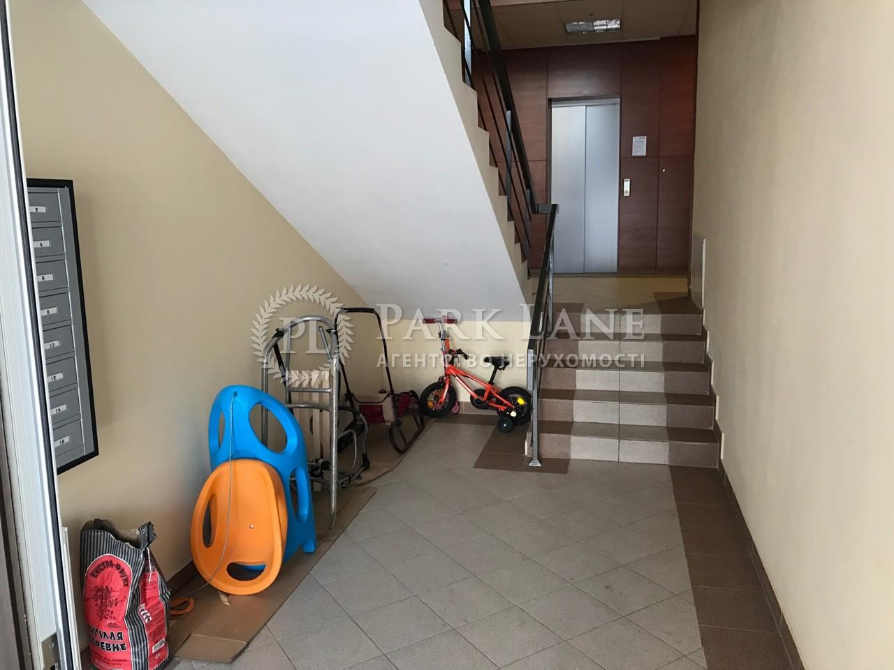 Квартира ул. Столетова, 56, Киев, R-4506 - Фото 16