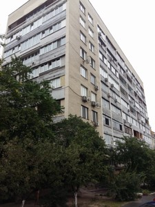 Нежилое помещение, Z-589437, Владимирская, Киев - Фото 1