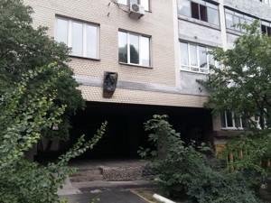 Нежилое помещение, Z-589437, Владимирская, Киев - Фото 3