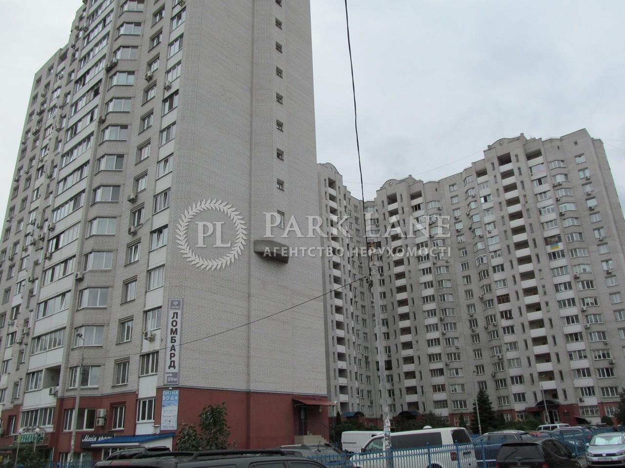 Квартира ул. Прилужная, 4/15, Киев, R-13627 - Фото 8