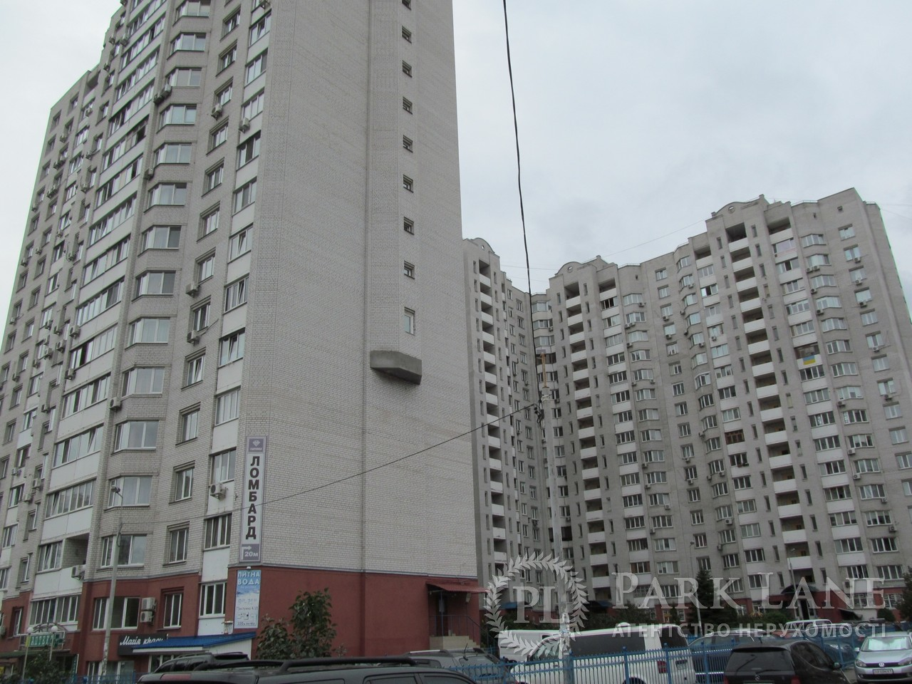 Квартира ул. Прилужная, 4/15, Киев, B-89391 - Фото 27
