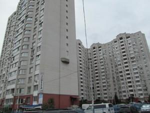 Квартира L-4654, Прилужная, 4/15, Киев - Фото 5