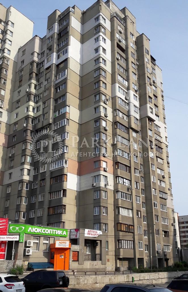 Квартира Перемоги просп., 89а, Київ, G-18736 - Фото 1