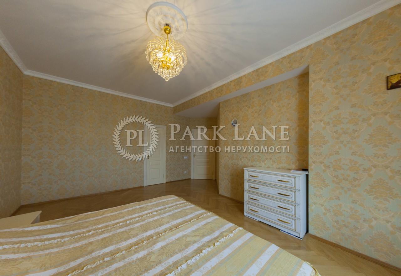Квартира B-93741, Сечевых Стрельцов (Артема), 52а, Киев - Фото 12