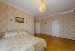 Квартира B-93741, Сечевых Стрельцов (Артема), 52а, Киев - Фото 14