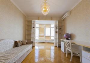 Квартира B-93741, Сечевых Стрельцов (Артема), 52а, Киев - Фото 15
