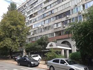 Квартира N-11698, Никольско-Ботаническая, 6/8, Киев - Фото 2
