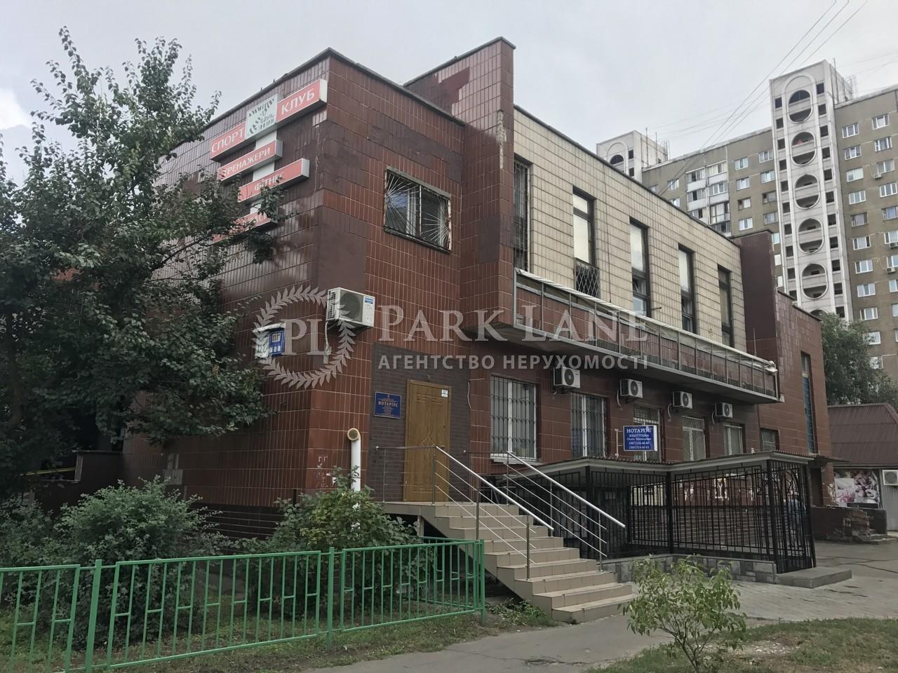 Офіс, Харківське шосе, Київ, J-24417 - Фото 1