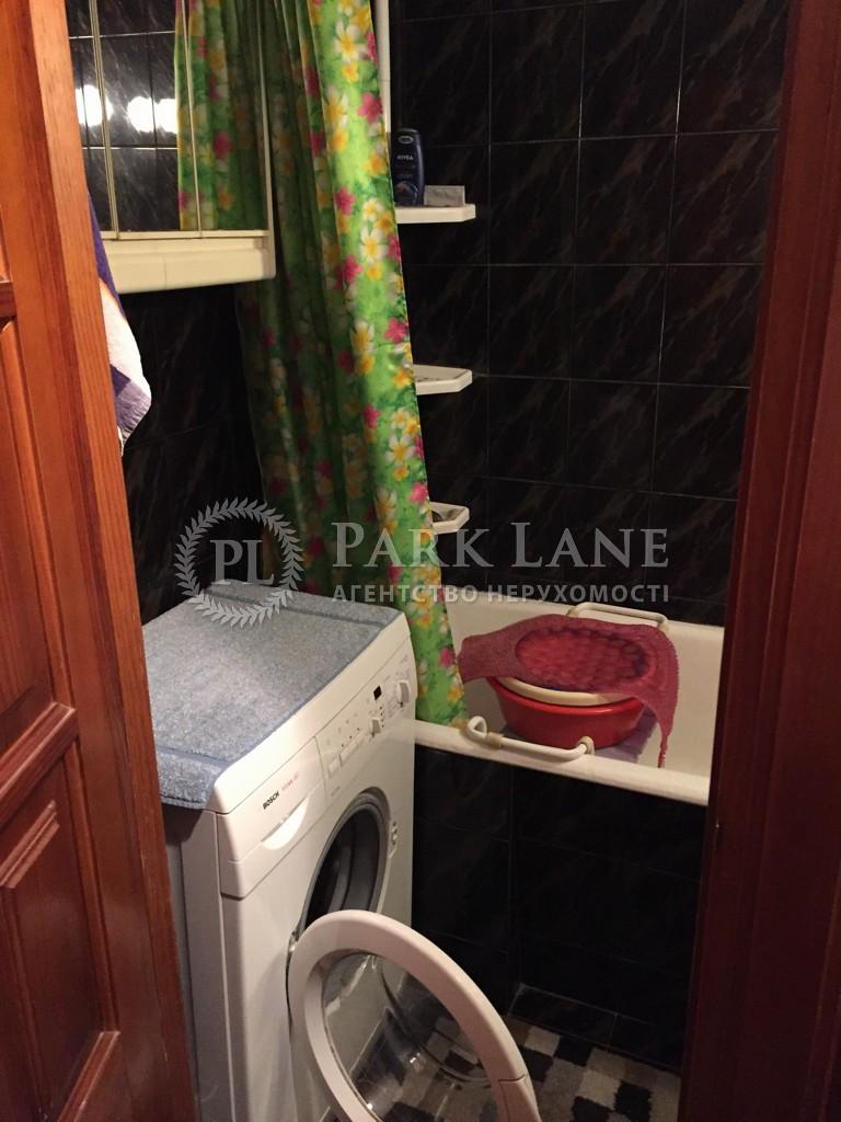 Квартира ул. Доброхотова Академика, 17, Киев, Z-110937 - Фото 6