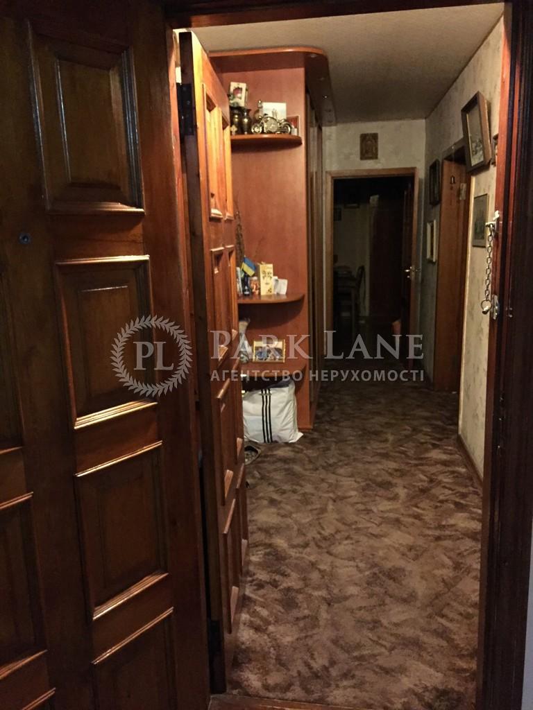 Квартира ул. Доброхотова Академика, 17, Киев, Z-110937 - Фото 8