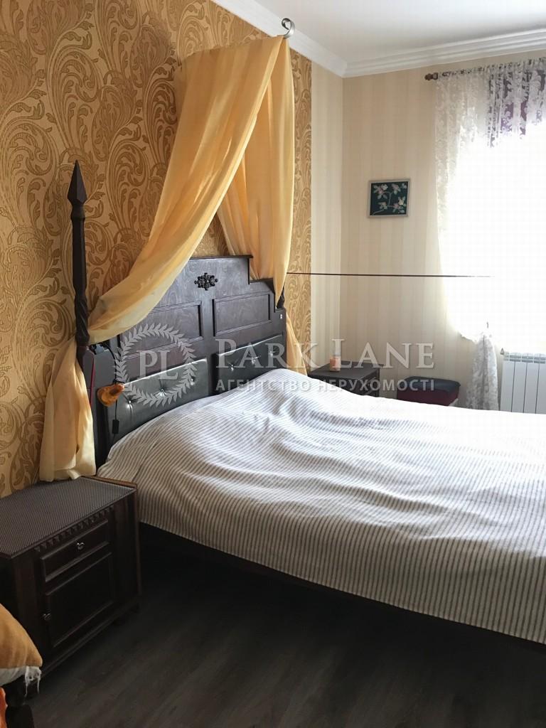 Дом ул. Танкистов, Киев, Z-192526 - Фото 6