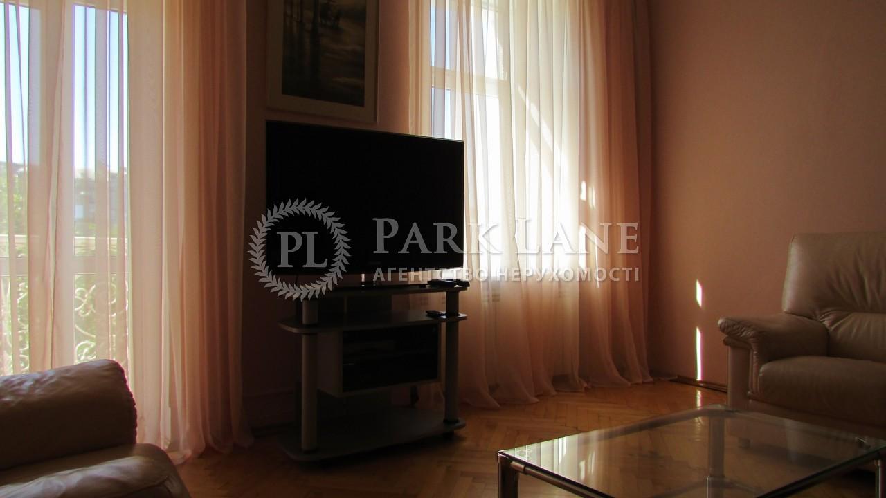 Квартира Десятинный пер., 7, Киев, D-20252 - Фото 5