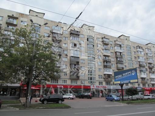 Квартира Кирилловская (Фрунзе), 127, Киев, Z-739580 - Фото