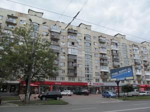Нежитлове приміщення, B-100483, Кирилівська (Фрунзе), Київ - Фото 1