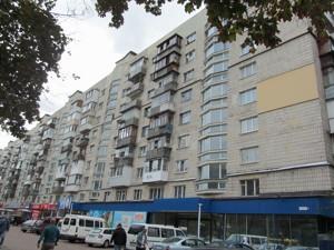 Нежитлове приміщення, B-100483, Кирилівська (Фрунзе), Київ - Фото 2