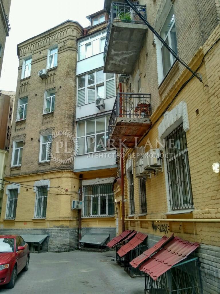 Квартира ул. Пушкинская, 43в, Киев, Z-215634 - Фото 25