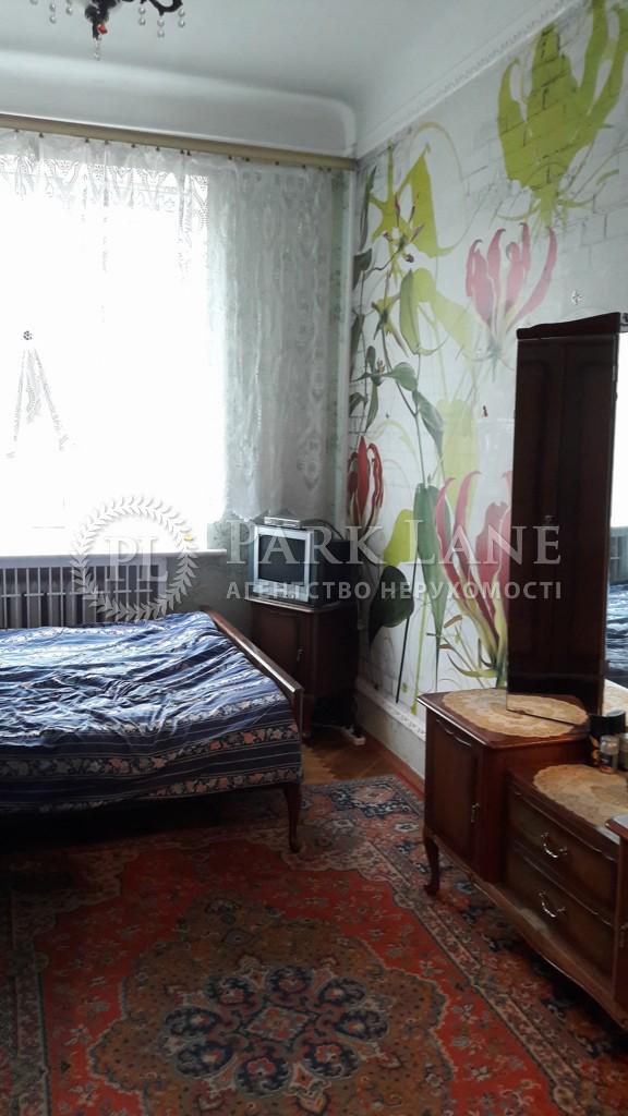 Квартира ул. Бойчука Михаила (Киквидзе), 2/34, Киев, Z-189429 - Фото 6