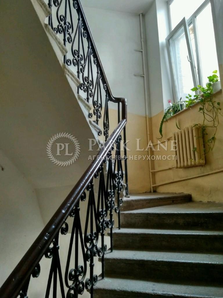 Квартира ул. Пушкинская, 43в, Киев, Z-215634 - Фото 23