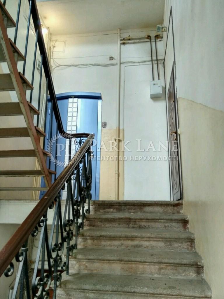 Квартира ул. Пушкинская, 43в, Киев, Z-215634 - Фото 24