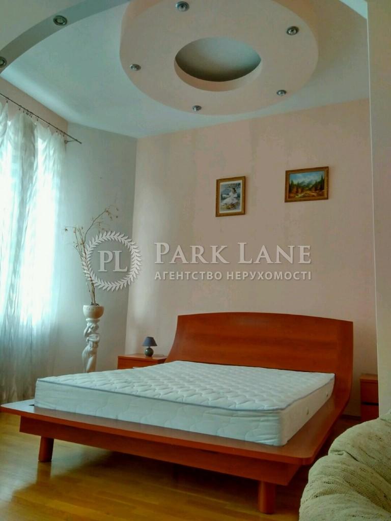 Квартира ул. Пушкинская, 43в, Киев, Z-215634 - Фото 10