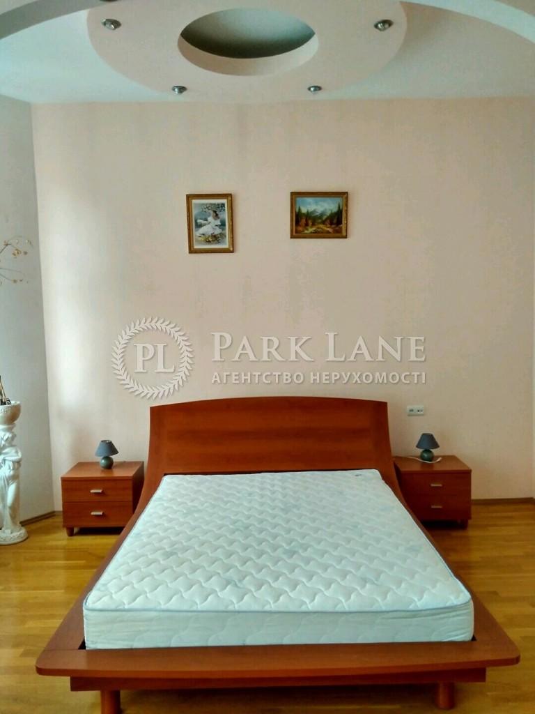 Квартира ул. Пушкинская, 43в, Киев, Z-215634 - Фото 9